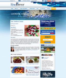 star-sukkot-salad_-the-israel-forever-foundation-cropped